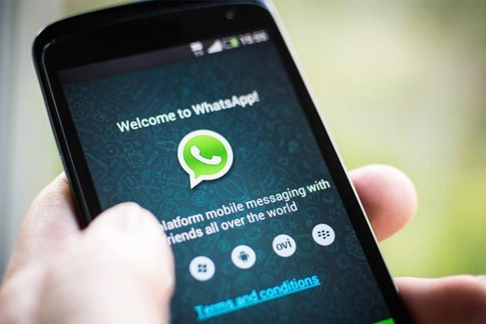 واتساپ ویرایش و حذف پیام های ارسالی را به سرویس خود اضافه می کند