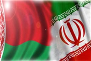 توسعه همکاریهای ایران و بلاروس