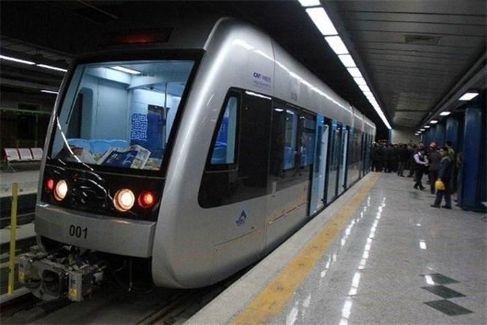 تهمیدات مترو برای جابجایی تماشاگران بازی ایران ـ کره جنوبی