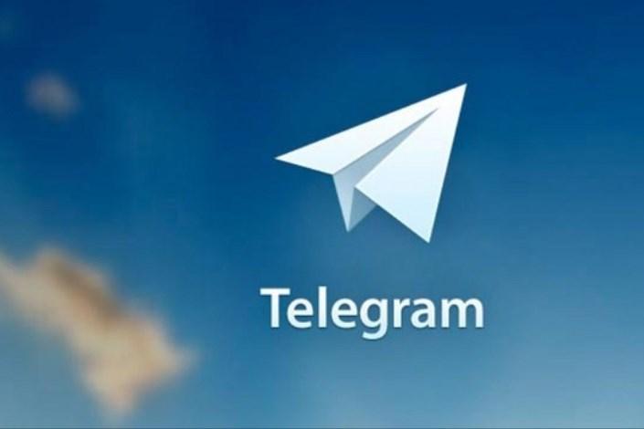 با آپدیت جدید تلگرام، به حساب اینستاگرام، توییتر و جی میل خود متصل باشید