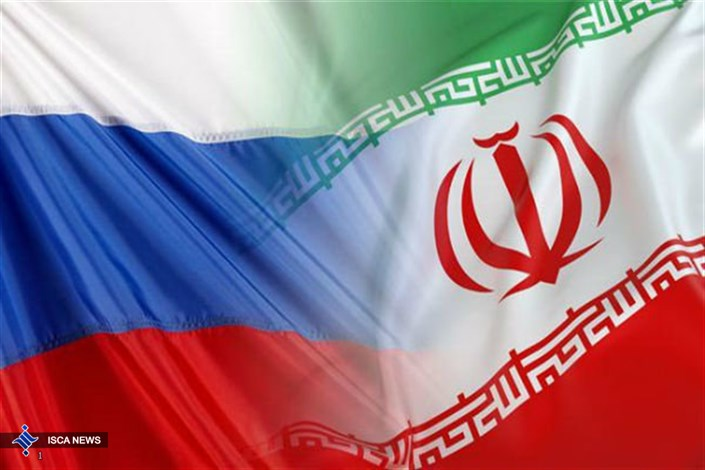 دیپلمات روس: به تجارت با ایران ادامه میدهیم