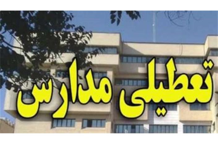مدارس ارومیه شنبه تعطیل است