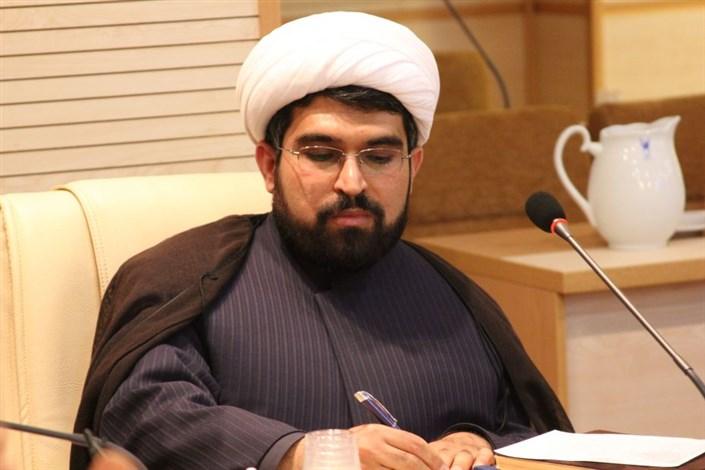 برگزاری همایش شناخت پدیده اعتیاد و روش مقابله با آن در دانشگاه آزاد اسلامی واحد کرمان