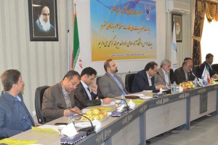 توجه ویژه دانشگاه آزاد اسلامی به اقتصاد دانش بنیان ضرورت است