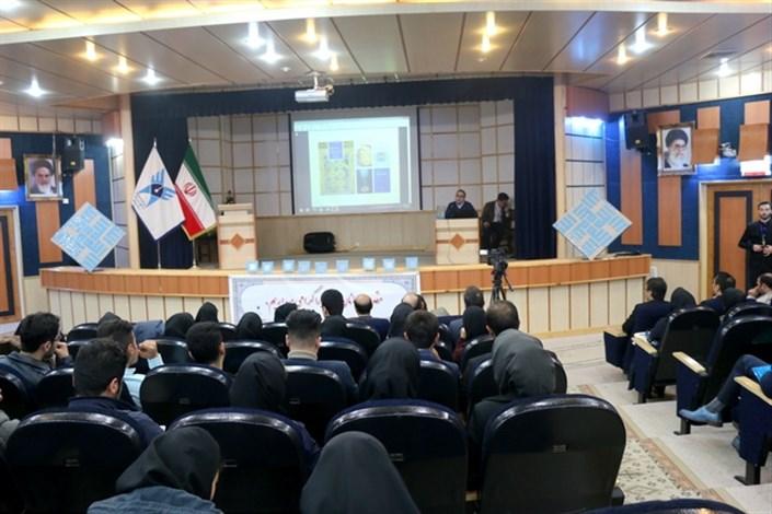 کارگاه شکوه کاشی کاری در تزئینات معماری ایرانی در دوره اسلامی در دانشگاه آزاد اردبیل برگزار شد