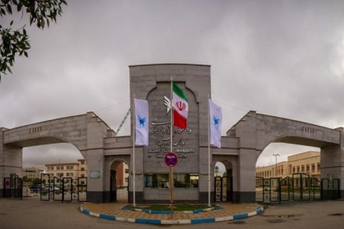 مدیر فناوری اطلاعات دانشگاه آزاد اسلامی اردبیل معرفی شد