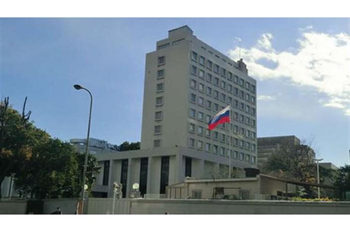 واکنش روسیه به اتهامات اخیر آمریکا درباره حملات سایبری