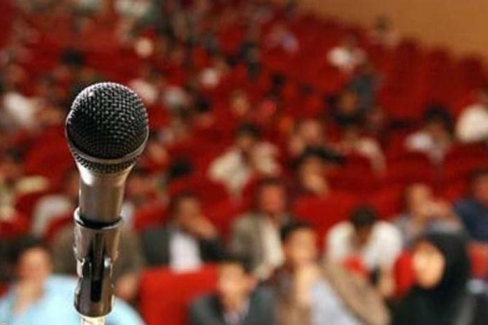 برگزاری پنجمین دوره کرسیهای آزاداندیشی پدافند رسانهای