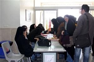 کانون دانشجویی «روانشناسان آینده» در واحد تهران شرق آغاز بهکار کرد
