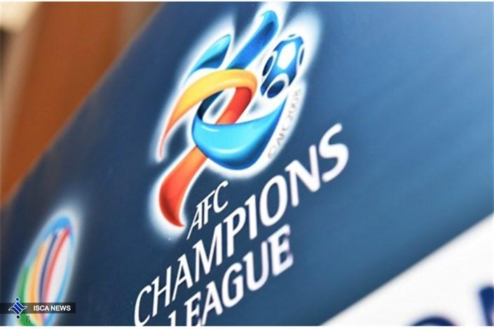 برگزاری لیگ قهرمانان آسیا به صورت تجمیعی و تک بازی