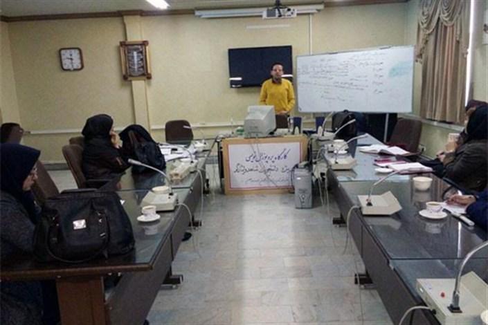 برگزاری کارگاه پروپوزال نویسی ویژه دانشجویان شاهد و ایثارگر در واحد رودهن