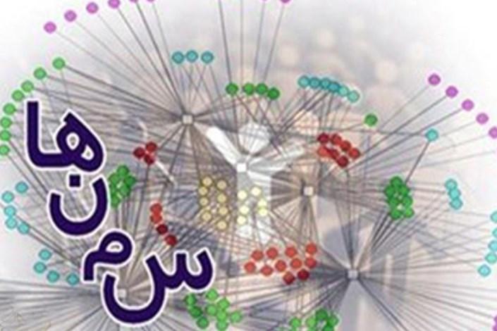 فعالیت سمنهای خراسان شمالی برای رونق گردشگری استان