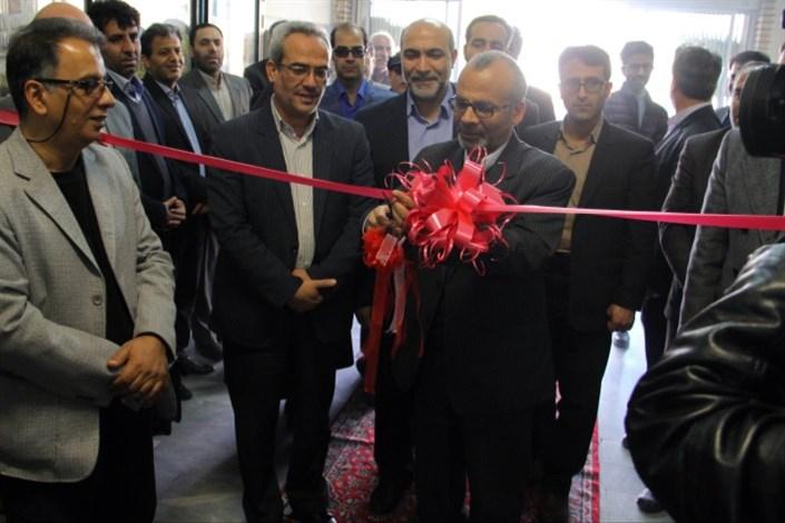 افتتاح نخستین مرکز خدمات آموزشی و مشاوره خانواده در دانشگاه آزاد اسلامی اراک