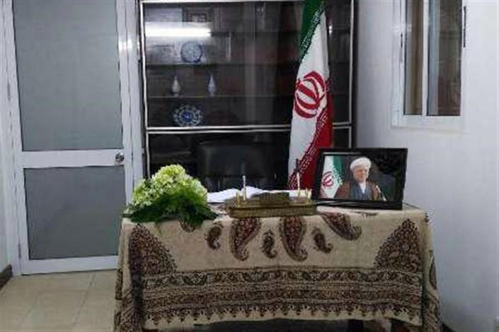 گشایش دفتر یادبود ارتحال آیت الله هاشمی رفسنجانی در سفارت ایران در ویتنام