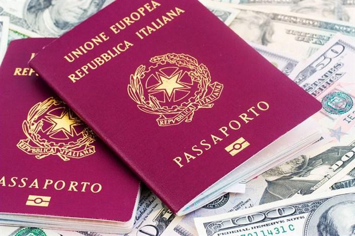 راهنمای سفارت ایتالیا/برای دریافت ویزایایتالیاچه مدارکی لازم است؟