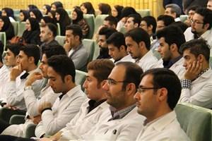 غربالگری مجازی دانشجویان علوم پزشکی!