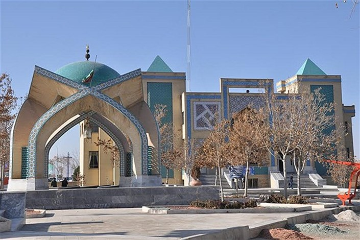 افتتاح ایستگاه واکسیناسیون شرق اصفهان در دانشگاه آزاد اصفهان