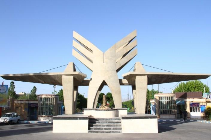 اخذ گواهینامه تایید صلاحیت آزمایشگاه همکار دانشگاه آزاد اسلامی اراک