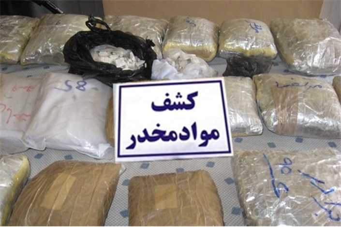 کشف بیش از 800 تُن مواد مخدر توسط ایران در سال 2018 میلادی