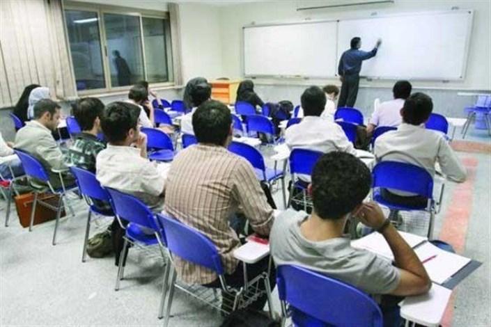 آمار جذب هیات علمی ۱۴۱ دانشگاه سراسری اعلام شد
