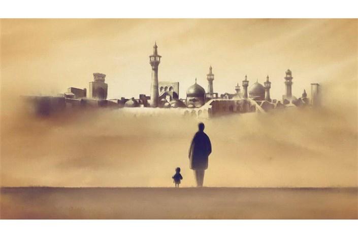 حضور 12 فیلم در بخش مسابقه دینی جشنواره پویانمایی تهران