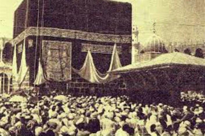 اطلاعیه سازمان حج و زیارت در خصوص روند مذاکرات حج تمتع سال 1396