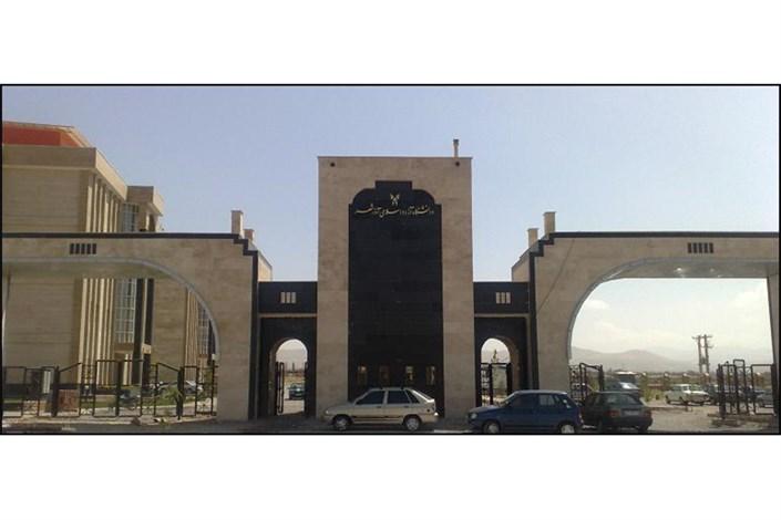 برگزاری برنامه  راهیان نوردر ایام  تعطیلات نوروز در دانشگاه آزاد اسلامی واحد آذرشهر