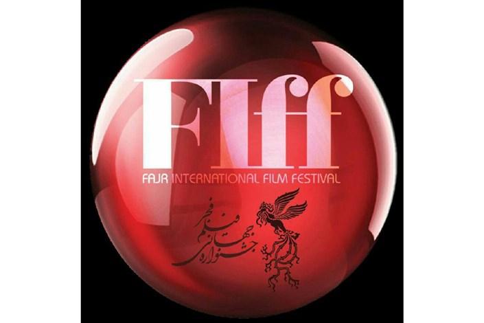 اپلیکیشن سی و پنجمین جشنواره جهانی فیلم فجر در دسترس قرار گرفت