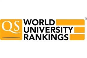 بهترین دانشکدههای «کسب و کار» جهان معرفی شدند