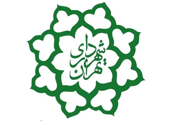 از آمادگی شهرداری منطقه ۲۱ برای اعتکاف تا کاشت گلهای بهاره در میادین شهریار