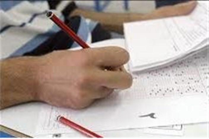 آغاز ثبت نام آزمون دستیاری فوق تخصصی پزشکی/دفترچه راهنما منتشر شد