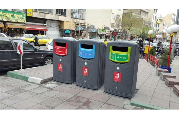 برای نخستین بار در تهران  انجام شد/نصب مخازن ضد سرقت تفکیک پسماند از مبداء در منطقه 11