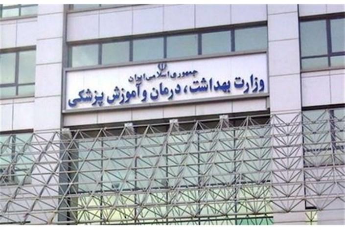 توسعه مراکز بهداشتی روستایی در کرمانشاه