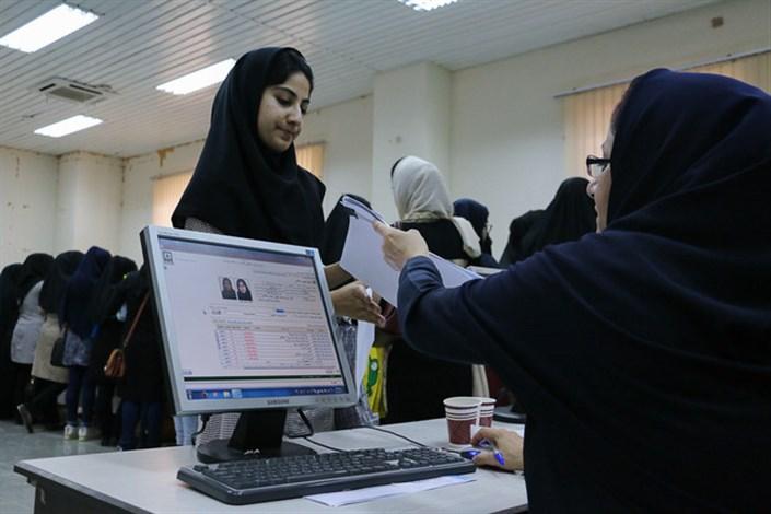 ثبتنام نقلوانتقال دانشجویان شاهد و ایثارگر از ۲۰ خرداد آغاز میشود/ اعلام نتایج ۳۱ تیرماه