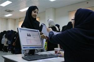 تمدید نقل و انتقال دانشجویی دانشگاه آزاد اسلامی
