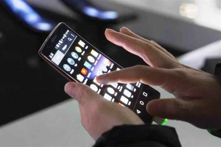 رزولوشن تلویزیون و تلفن همراه ۳ برابر می شود