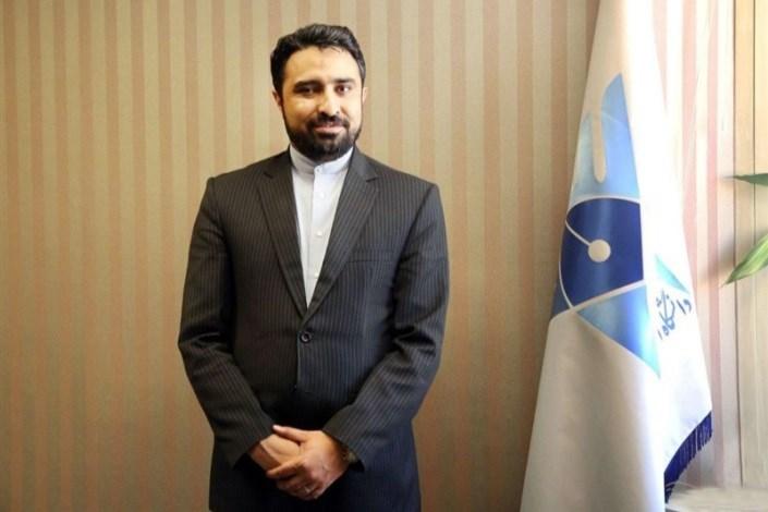 مبانی تحول در دانشگاه آزاد اسلامی