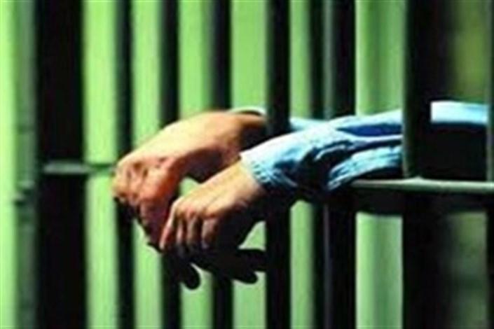 کاهش 2/3درصدی ورود به زندان ها