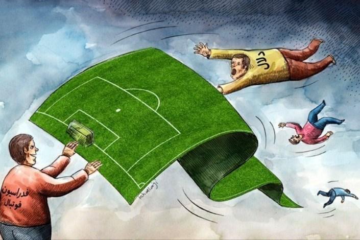 ایسکانیوز بررسی می کند؛ قطره ای از دریای فسادهای فوتبالی/از فروش بلیط VIP در قهوه خانه تا کاپیتان افغانی تیم ملی!