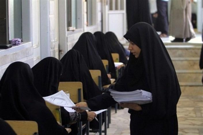 تمدید مهلت ثبتنام آزمون دکتری پژوهشگاه حوزه و دانشگاه تا ۲۰ مرداد