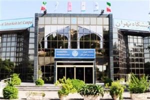پردیس کیش دانشگاه تهران شرایط پذیرش بر اساس سوابق تحصیلی را اعلام کرد