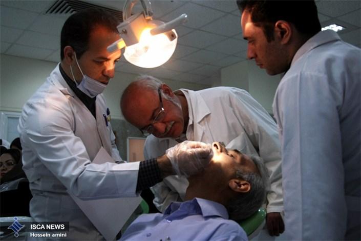 آغاز ثبت نام آزمون دستیاری دندانپزشکی از سوم اسفند