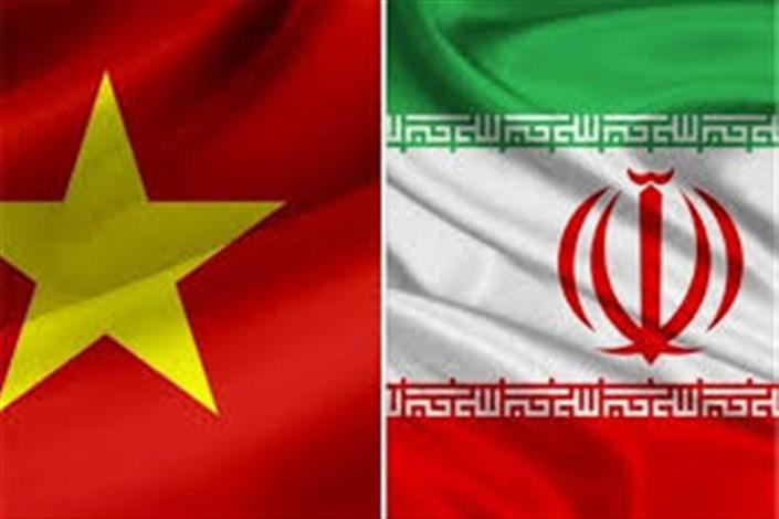 سفیر جدید ویتنام رونوشت استوارنامه خود را تقدیم ظریف کرد