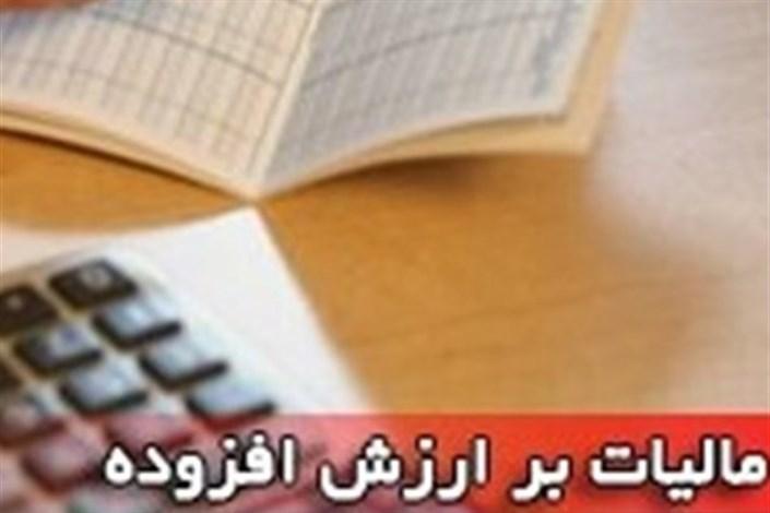 لایحه مالیات بر ارزش افزوده هفته آینده در دستور کار مجلس
