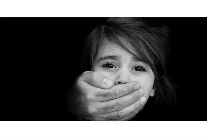 آزار جنسی کودک پنج ساله این بار در ساوه