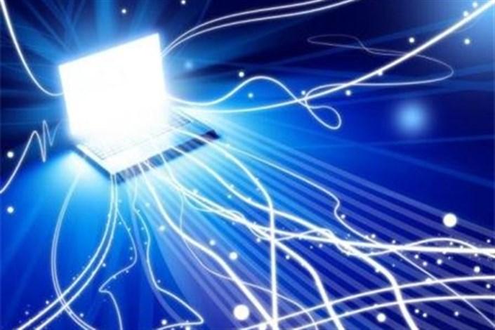 نرخ های جدید اینترنت غیرحجمی اعلام شد + جدول