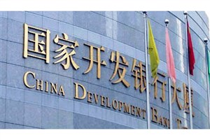 بانک مرکزی چین باز هم به بازارهای مالی نقدینگی تزریق کرد