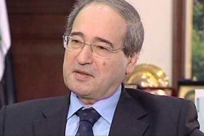 وزیر خارجه سوریه: آمریکا آبرومندانه از منطقه خارج شود، نه مانند خروج از افغانستان