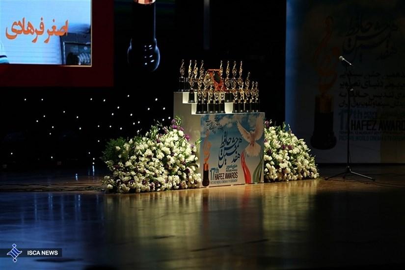 نامزدهای نشان «کیارستمی» در«جشن حافظ» مشخص شدند