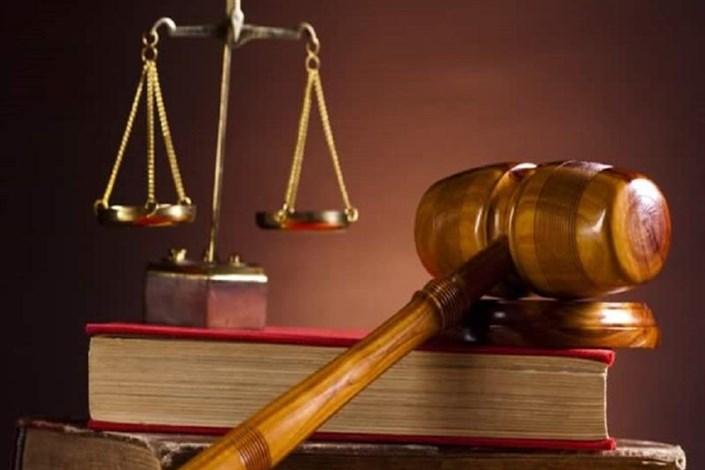 فرق  متهم و مجرم  و متشاکی چیست؟